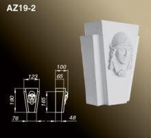 Замковый Камень AZ19-2
