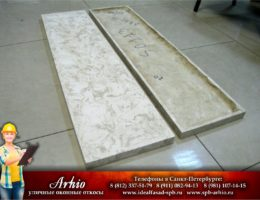 Arhio-AOC-1-2