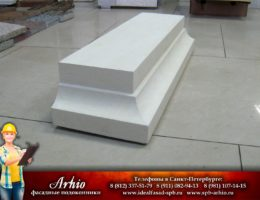 Arhio-APD10-1-5