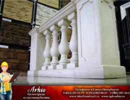 Balustrada-Arhio-2